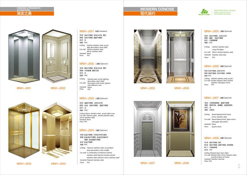 别墅电梯装潢
